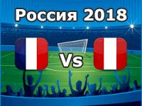 Francia Vs Perú