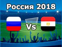 Rusia Vs Egipto