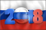 Apuestas Mundial 2018 Rusia