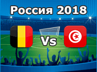 Bélgica Vs Túnez