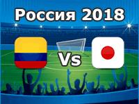 Colombia Vs Japón