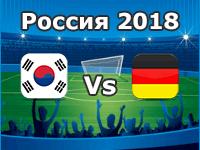 Corea del Sur Vs Alemania