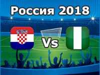 Croacia Vs Nigeria
