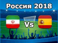 España Vs Irán