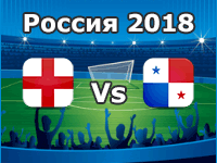 Inglaterra Vs Panamá