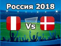 Perú Vs Dinamarca