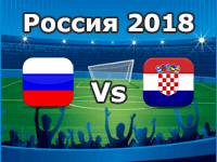 Rusia Vs Croacia