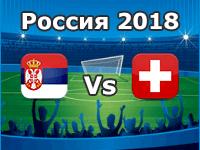 Serbia Vs Suiza